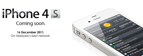iPhone 4S to launch in Malaysia on Dec 16