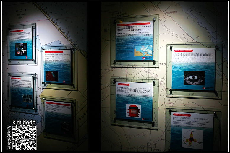 陽明海運全球貨櫃運輸展