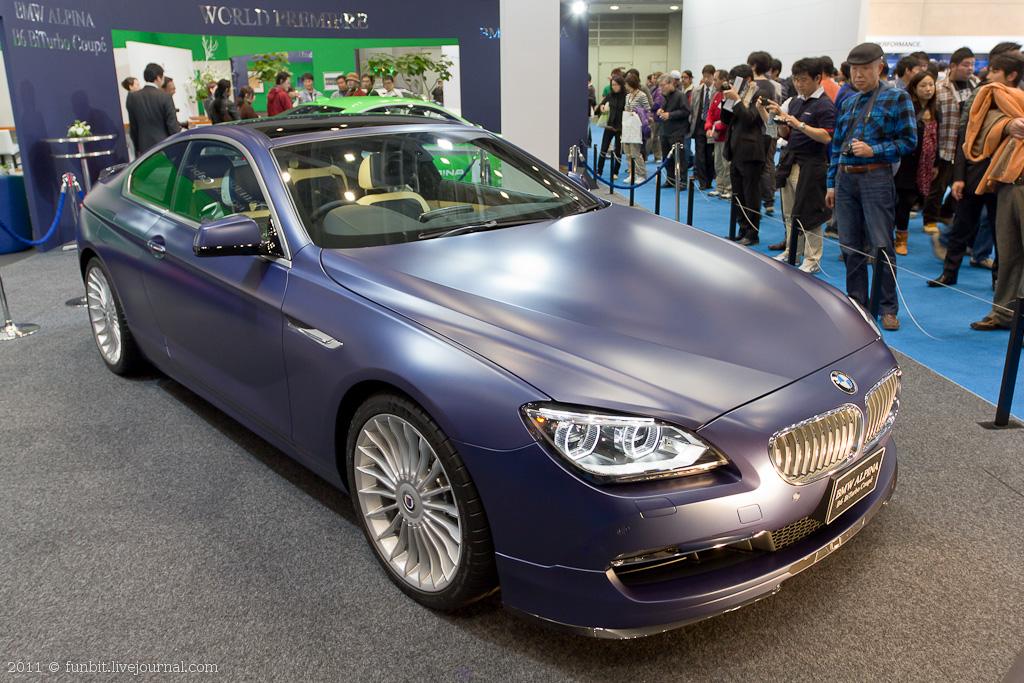 Motor Show - BMW 1