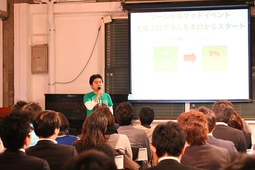 Orinoco 代表 原田よりPeaTiX ソーシャルグッドイベント割のお知らせ