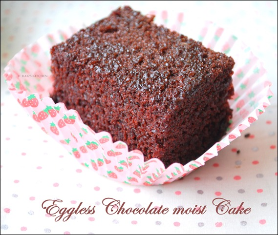 Eggless Super Moist Chocolate Cake