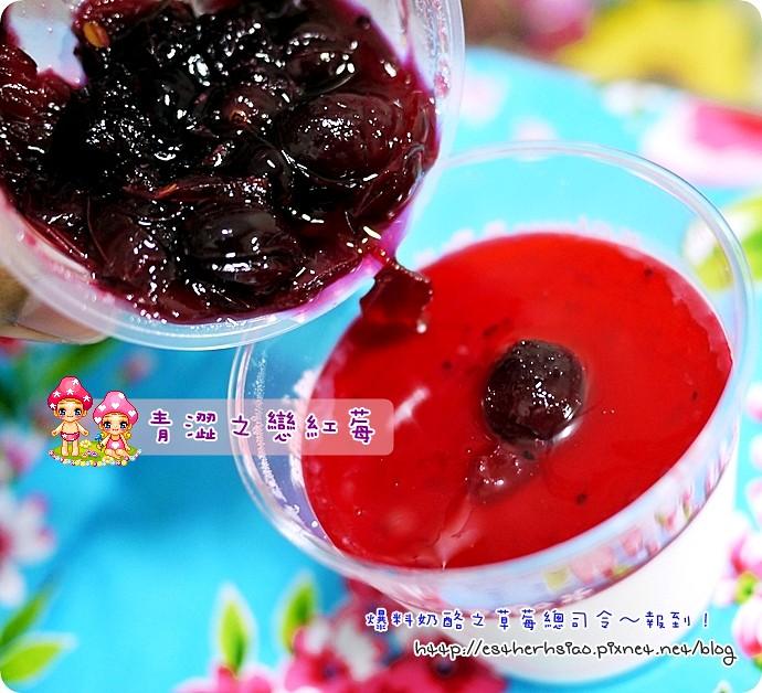 18 蔓越莓像寶石