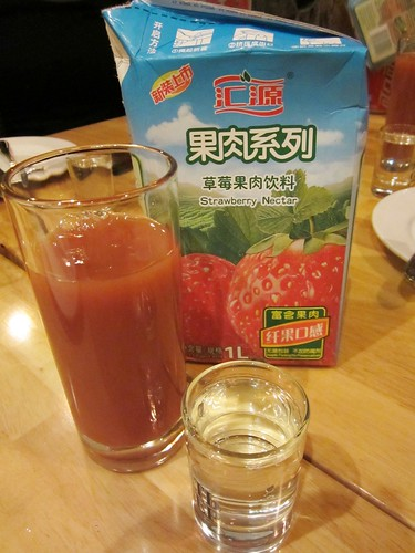 strawberry juice and vodka