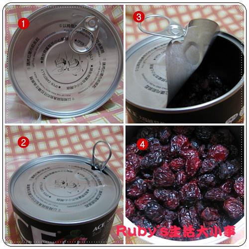 ACE 大蔓越莓乾 (7)
