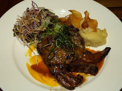 Ferringhi Garden lamb chop