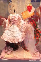 DollsParty26-DSC_8622