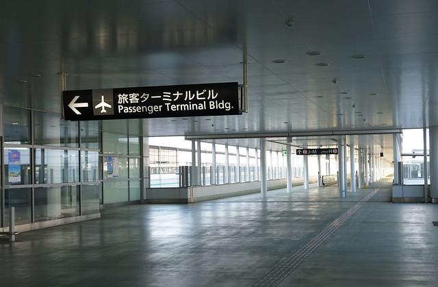 中部國際機場