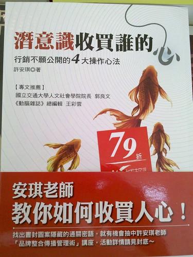 2011-12-16_12-42-08_382.jpg
