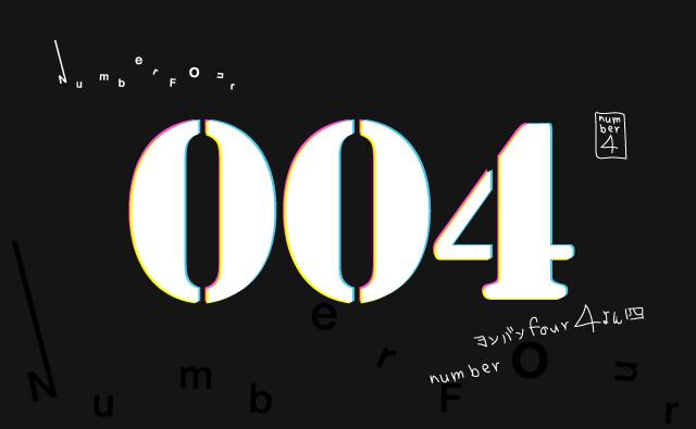 004-2