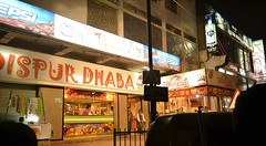 Dispur Dhaba