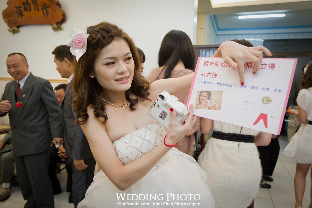 2011.12.24 Wedding-031