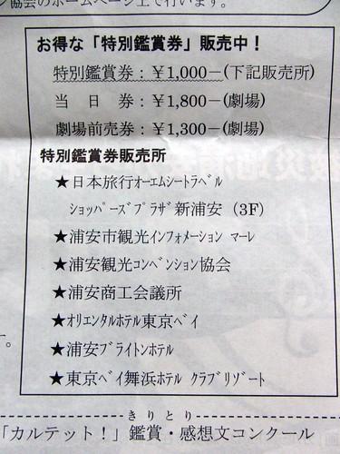 CIMG0467.JPG