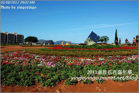 2011南投花卉嘉年華20120108_I2306