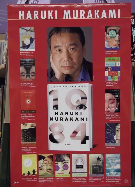 Haruki Murakami poster