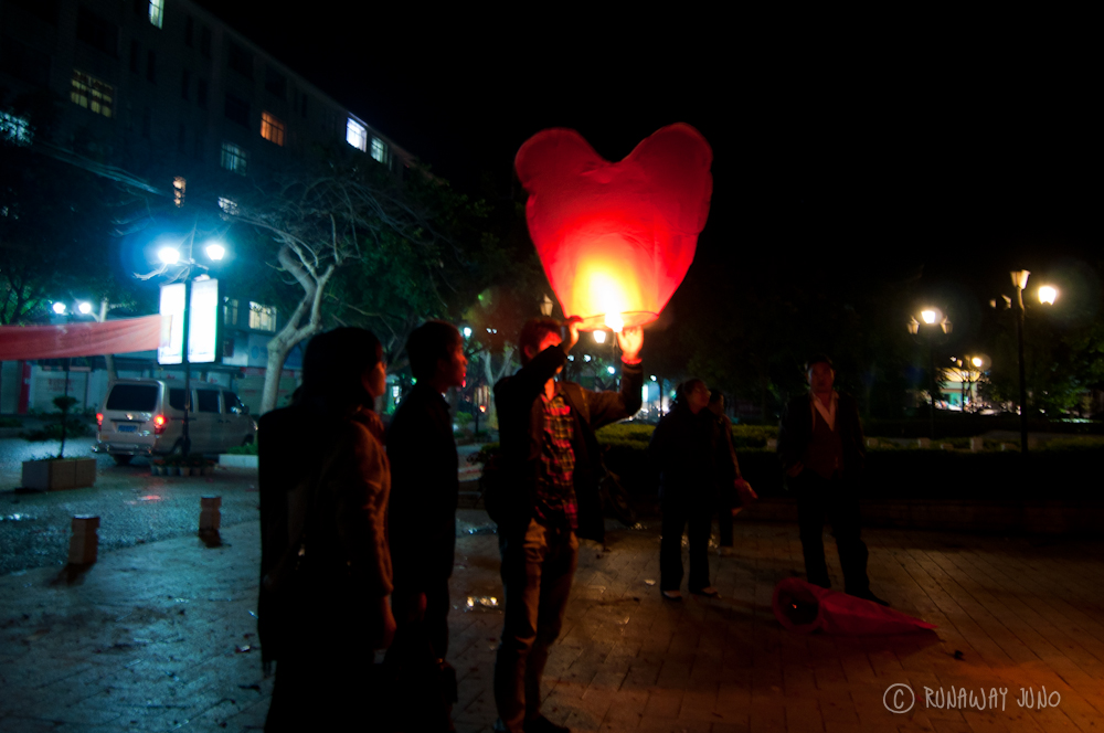 Floating lantern for Chinese New Year