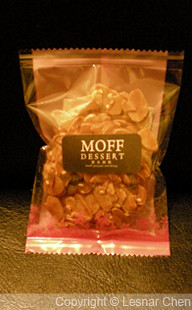莫夫甜點-0012