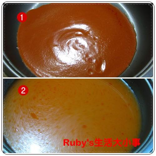 可果美蕃茄湯底 (7)
