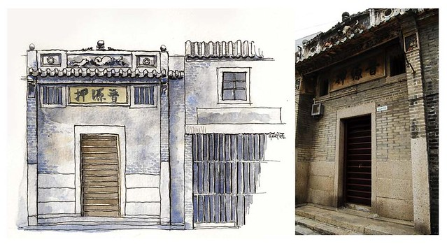 Reconstructing the Front View of An Old Pawn Shop  重畫晉源押