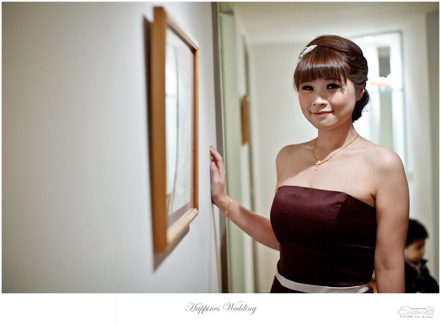 婚禮紀錄 婚禮攝影_0060