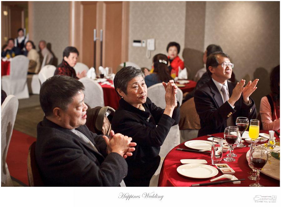 婚禮紀錄 婚禮攝影_0177