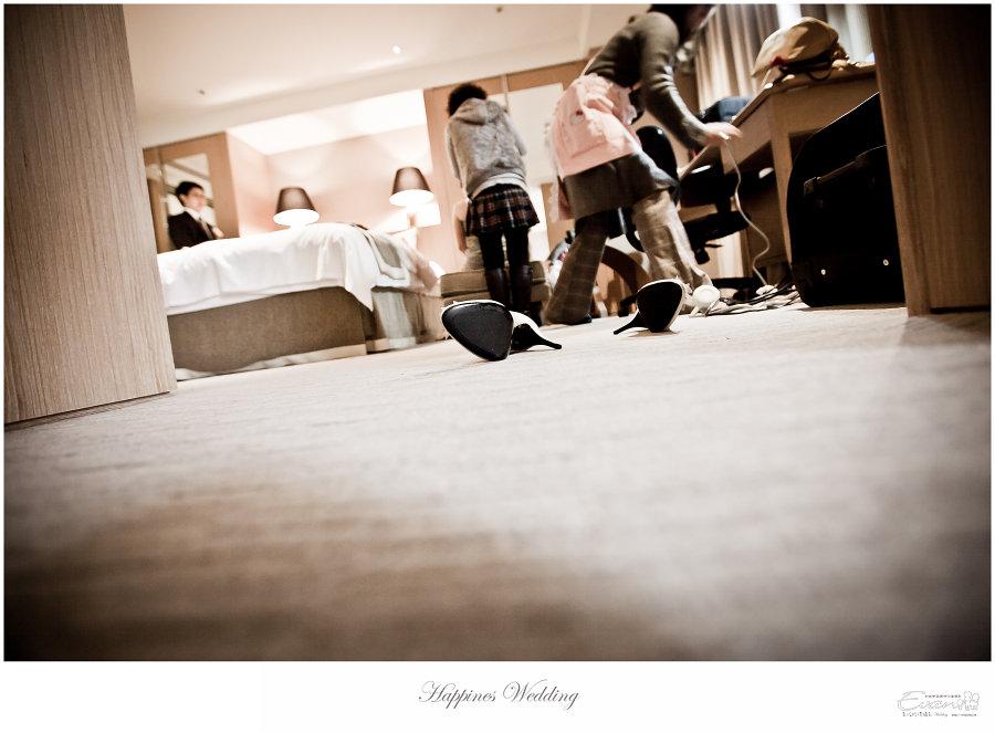 婚禮紀錄 婚禮攝影_0191