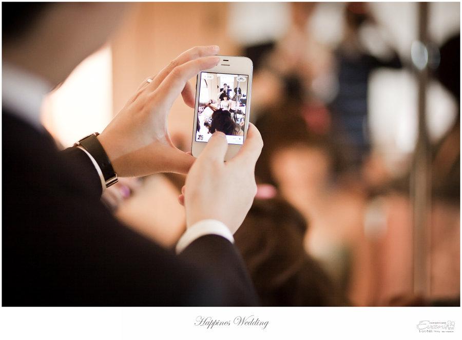 婚禮紀錄 婚禮攝影_0193