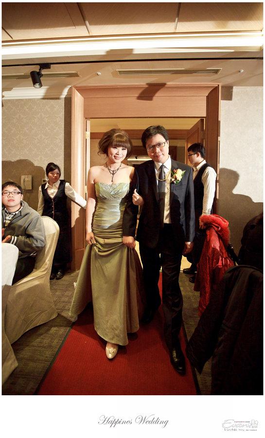 婚禮紀錄 婚禮攝影_0205