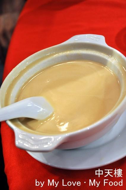 2012_01_12 Chong Tian 049a