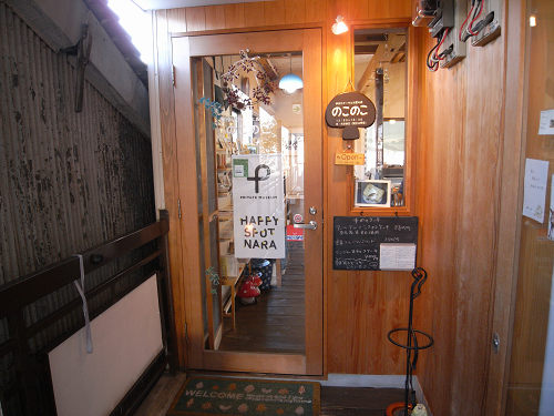 カフェ『のこのこ』@ならまち-01