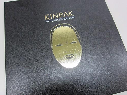 純金24金フェイシャルマスク KINPAK