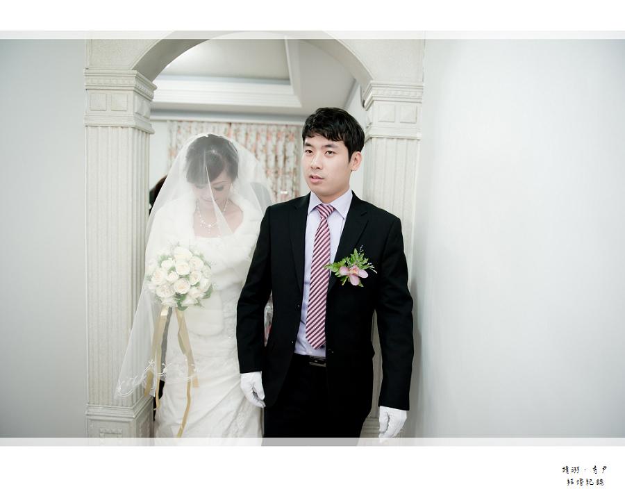 靖琳&秀尹_066