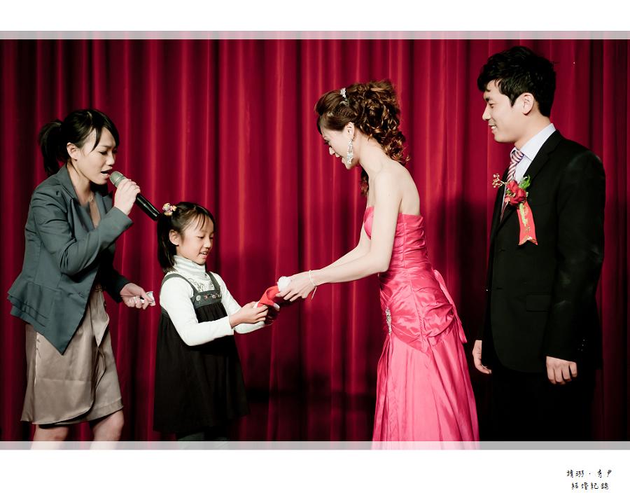 靖琳&秀尹_150