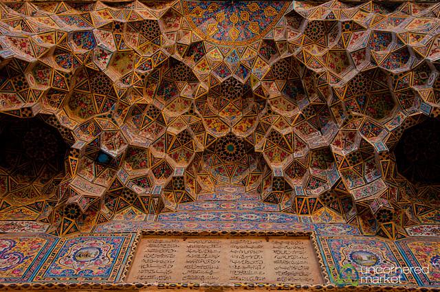 Persian Design at Pink Mosque - Shiraz, Iran