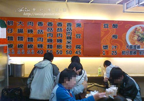 何記臭豆腐003.jpg