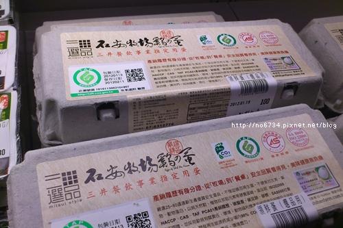20120205_Seafood_0026 f