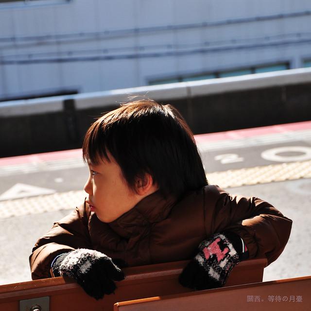 月台上の小孩