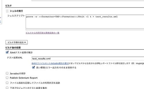 スクリーンショット 2012-02-08 8.58.38