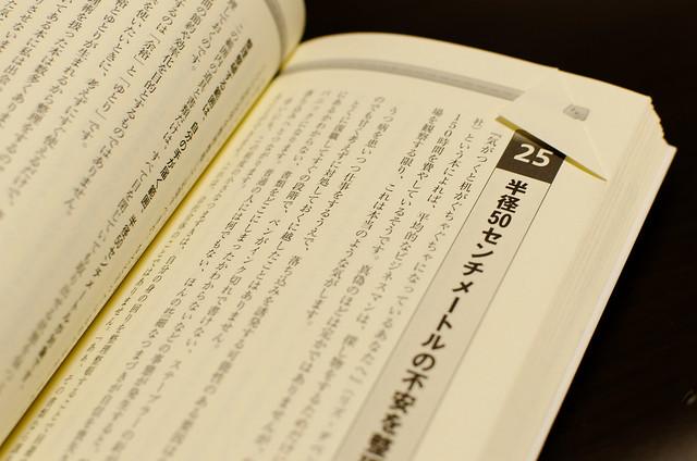 DSC_5591