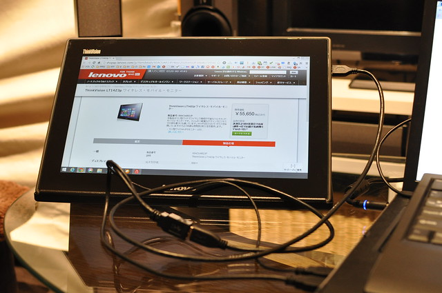 Lenovo ThinkVision LT1423p Wireless Touch Monitor_047