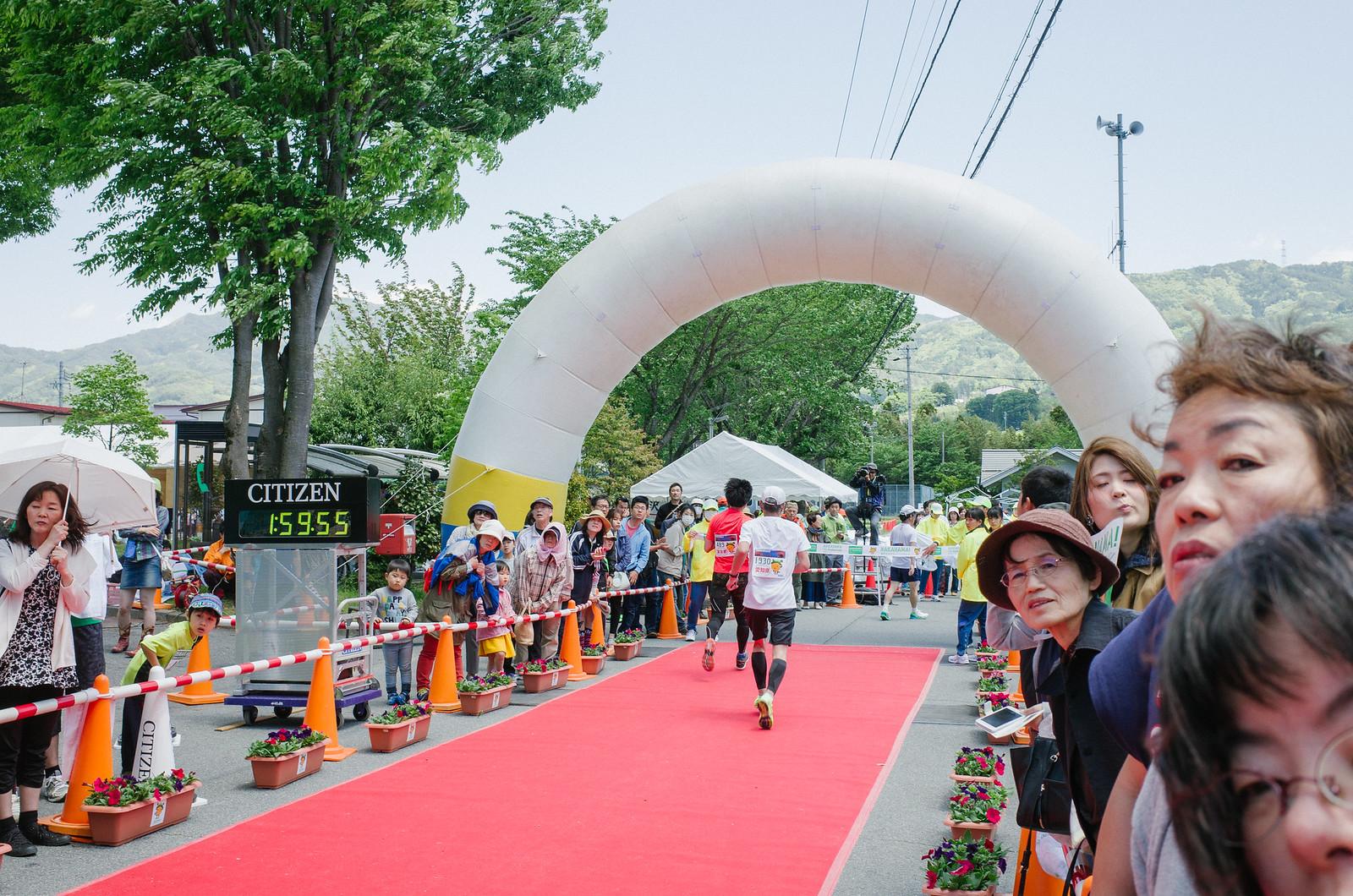 Nakagawa Half Marathon