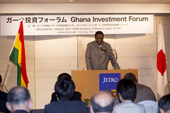 Ghana Investment Forum in Tokyo