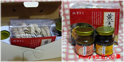 官夫人黃金蕎麥麵 (9)
