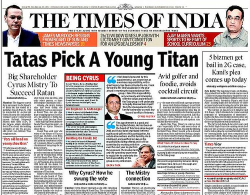 essay on times of india newspaper