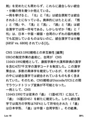 08Text2