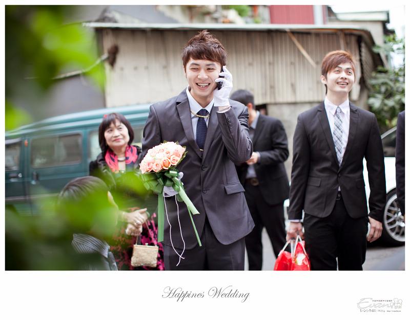 [婚禮攝影] 威智&佳慧  婚禮紀錄_0048