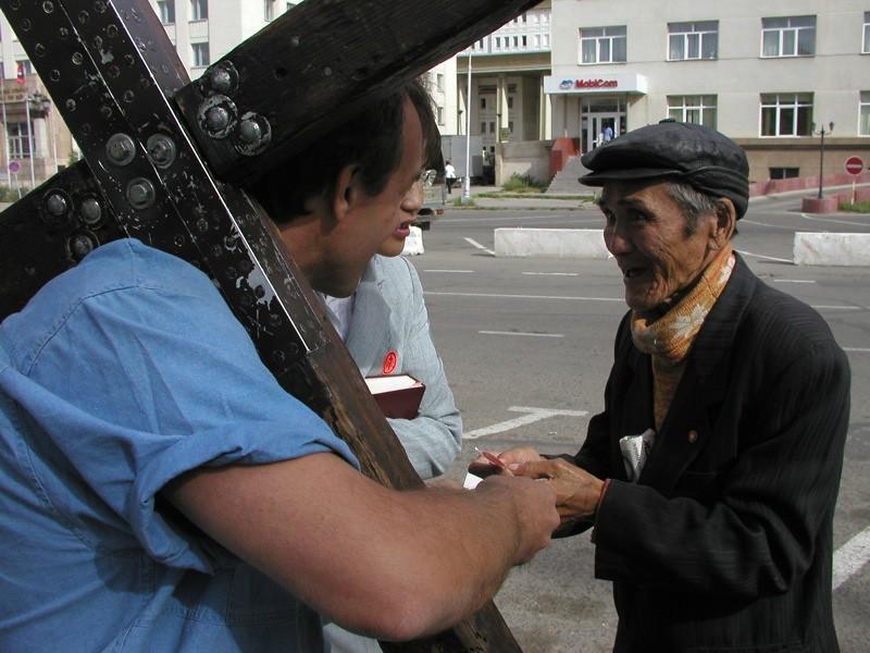 Mongolia Image17