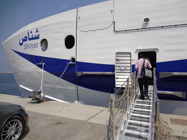 Ferry-boat desde Khasab Musandam até Muscat, Omã