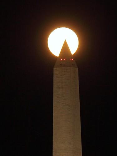 Memorial Beacon [C_055580]