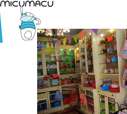 micu_flickr1