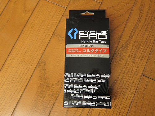 Cycle Pro Handle Bar Tape